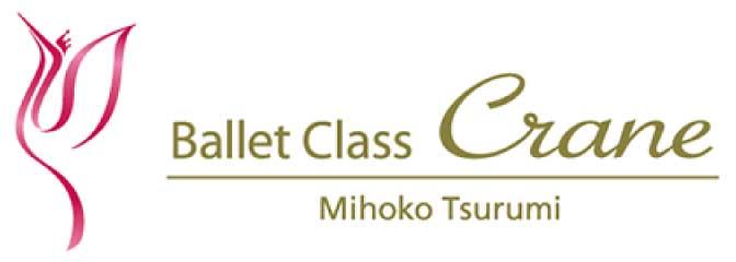 Ballet class crane