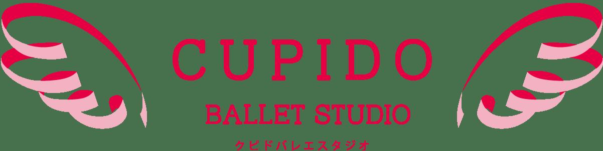 クピドバレエスタジオ